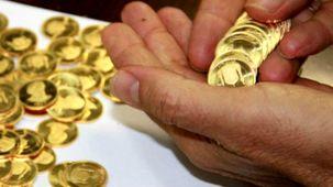 قیمت سکه 50 هزار تومان کاهش یافت / هر سکه 4 میلیون و 625 هزار تومان