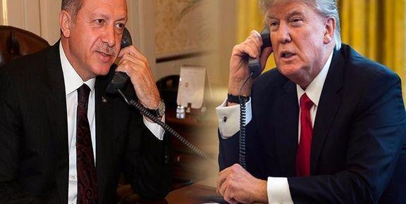 گفتوگوی تلفنی ترامپ با اردوغان