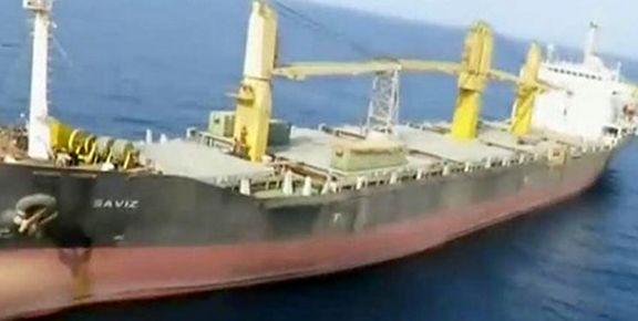 آخرین خبرها از کشتی ایرانی ساویز در دریای سرخ