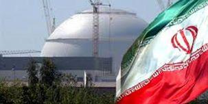 ایرانی ها دیگر هیچ برجامی را نمی خواهند/تنها 10 درصد از مردم خواستار توافق برجام هستند