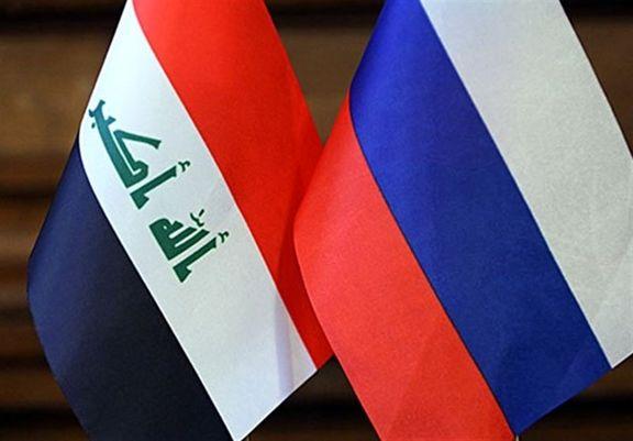 مذاکره شرکت روس اتم با شرکای عراقی درباره همکاری هستهای