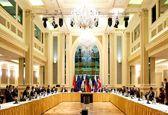 گلایه ایران از واکنش منفعلانه اروپا در حادثه خرابکارانه نطنز/ پایان نشست کمیسیون مشترک وین