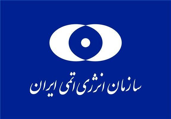 توقف برخی فعالیت های برجامی ایران آغاز شد
