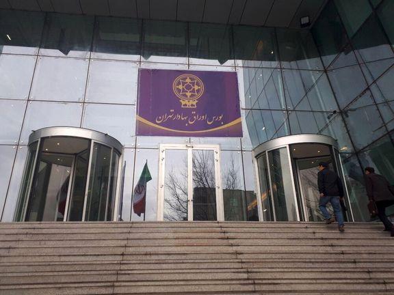 پایان هفته نخست معاملات بازارهای سهام تهران در مردادماه با صعود ضعیف 1600 واحدی