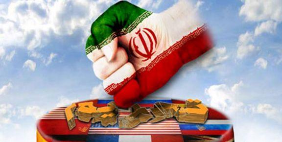 عراق درخواست آمریکا برای توقف خرید برق و گاز از ایران را رد کرد