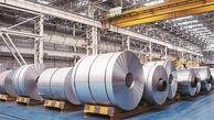 صادرات محصولات فولادی مشروط به تامین نیاز داخل
