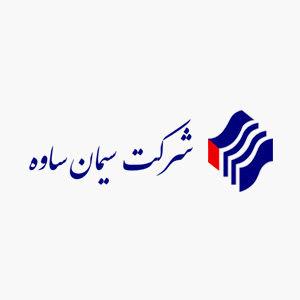 مجوز افزایش نرخ «ساوه» صادر شد