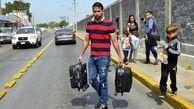 کلمبیا به کودکان ونزوئلایی پاسپورت اقامت می دهد