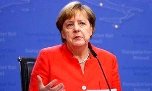 دولت آلمان از افزایش سود اوراق دولتی خبر داد/اقدام مشترک کشورهای اروپایی برای مقابله با رکود اقتصادی