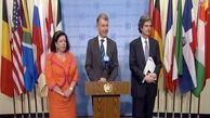 سه کشور اروپایی بر اجرای قطعنامه 2231 شورای امنیت ملی تاکید کردند