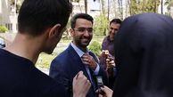 وزیر ارتباطات: حال ناهید یک خوب است