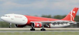 نقص فنی هواپیمای زاهدان-مشهد/بازگشت هواپیما به فرودگاه مبدا
