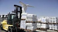 برنامه جهانی غذا ارائه کمکها به ساکنان صنعاء را به حالت تعلیق درآورد