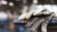 هزینه سبد معیشت کارگران اوایل هفته آینده تعیین میشود