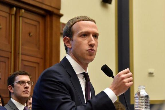 دیدار محرمانه مدیرعامل فیسبوک  با ترامپ