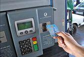 محدودیت ۲۰ لیتر کارت سوخت جایگاهداران برداشته شد