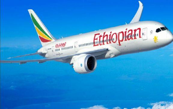 تمامی سرنشینان هواپیمای اتیوپی کشته شدند