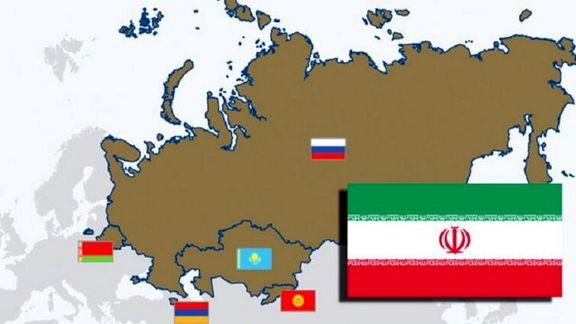 موقعیت ممتاز ایران برای صادرات کالا با تعرفه ترجیحی در اوراسیا