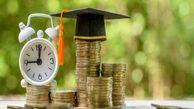 زمان ثبت نام وامهای دانشجویی سال 99 اعلام شد+ مبلغ