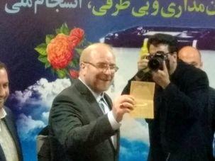 قالیباف در انتخابات مجلس یازدهم ثبت نام کرد+ عکس