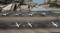 خرید هواپیمای فلایت چک دوم به ارزش ۹ میلیون و ۹۰۰ هزار دلار