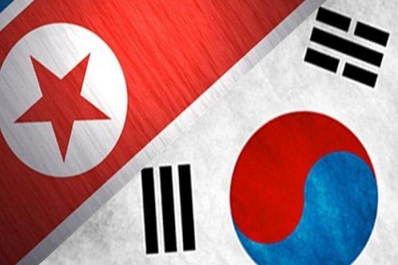 انتقاد تند کرهشمالی علیه رزمایشهای نیروی هوائی کره جنوبی