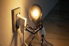 افزایش قیمت برق از امروز اجرایی می شود