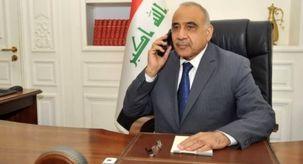 عادل عبدالمهدی نسبت به تضعیف دولت بغداد توسط آمریکا هشدار داد