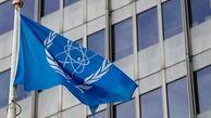 آژانس بینالمللی انرژی اتمی: ایران غنیسازی با سانتریفیوژهای پیشرفته در نظنز را افزایش داده است