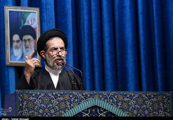 نماز عید فطر در مصلای تهران برگزار شد