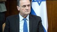 اسرائیل در کنفرانس بحرین شرکت می کند