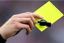 داوران دیدارهای هفته اول لیگ برتر فوتبال مشخص شدند