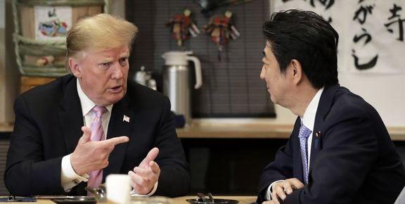 گفتوگوی تلفنی ترامپ با  شینزو آبه