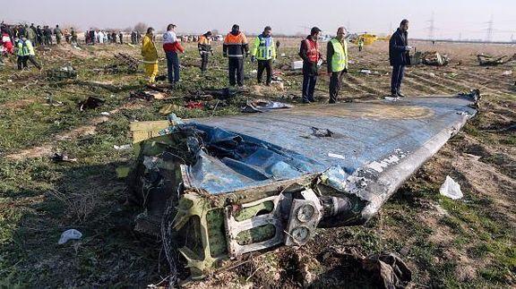 جعبه سیاه هواپیمای اوکراینی به فرانسه می رود