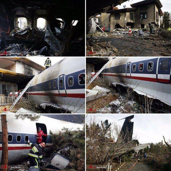 تصویری از خانواده قربانیان هواپیمای بوئینگ 707 + تصویر