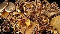 دزدان طلاهای قزوینی پیدا شدند