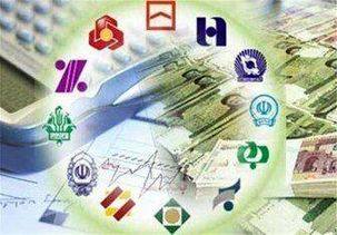 نرخ سود سپرده بانکی افزایش یافت