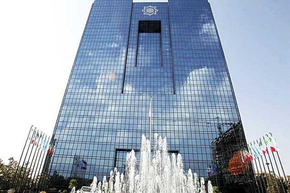 واکنش بانک مرکزی به سرنوشت نامعلوم ۹ میلیارد دلار