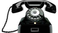 پیش شماره تلفن منطقه 2 مخابراتی تهران