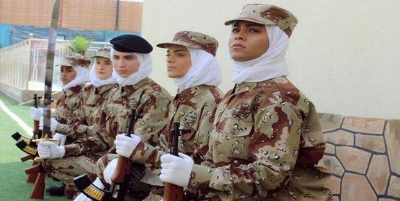 عربستان  برای اولین رژه  نظامی زنان آماده میشود+ عکس