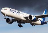 دولت کویت پروازها به 7 کشور را به مدت یک هفته متوقف کرد