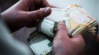 حداقل حقوق در نظر گرفته شده برای کارکنان و کارمندان در بودجه 1400 حدود 3.5 میلیون تومان اعلام شد