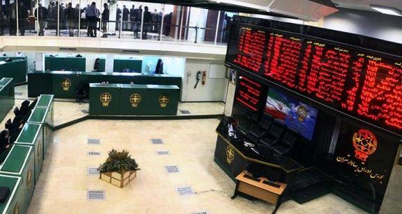 تعلیق ادامه دار 10 شرکت بورسی از سوی سازمان