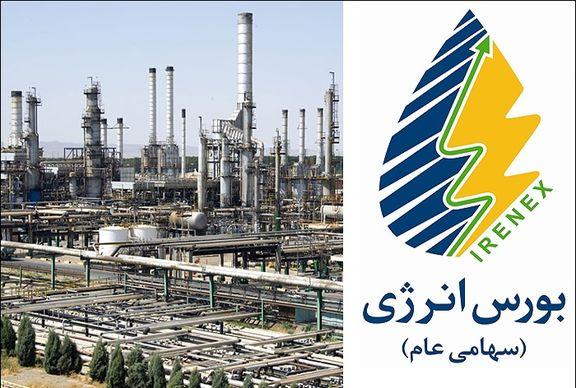 عرضه نفتای سبک پالایش نفت تهران در بورس انرژی
