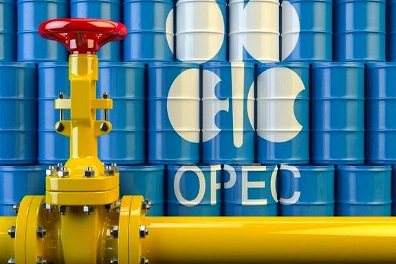 کاهش 87 سنتی قیمت سبد نفتی اوپک