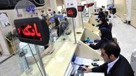 تکالیف مقرر در قانون بودجه ۱۴۰۰ به بانکها ابلاغ شد