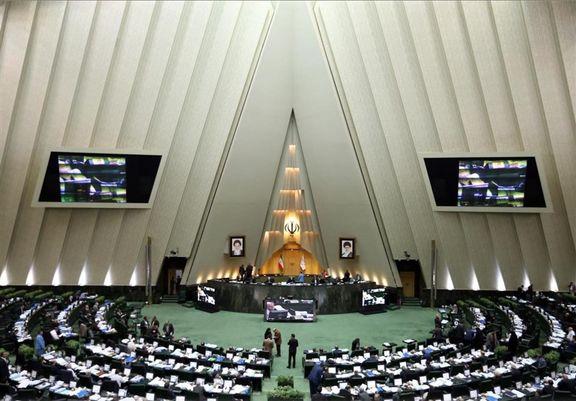 نمایندگان مجلس طرح یکسان سازی حقوق خود را در مجلس کلید زدند