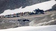 فیلم نزدیک از محل حادثه برخورد هواپیما جنگی با کوه سبلان