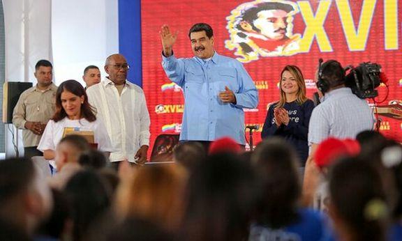 ترکیه حافظ منافع  ونزوئلا در واشنگتن  می شود