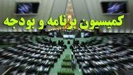 امکان تدوین بودجه 1401 بدون کسری و با منابع مالیاتی و گمرک وجود دارد/ انتشار اوراق قرضه اسلامی دولت را بدهکارتر میکند